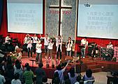 台南市天橋教會:IMG_4479.jpg