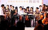 台南市虹橋管弦樂團夏日音樂會:IMG_3565a_大小.jpg