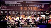 JRBO虹橋管弦樂團2012年夏日公演:IMG_2968aa.jpg