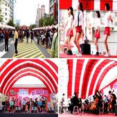 101年12月8日台南市海安路基督教活動:相簿封面