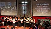 台南市天橋教會:_MG_5981a.jpg