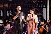 JRBO虹橋管弦樂團2012年夏日公演:IMG_2957az_大小.jpg