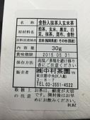 行動相簿:150130禮物from小波 (3).jpg