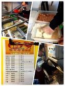 行動相簿:150529悅香鹽酥雞@頭份1 (4).JPG