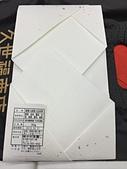行動相簿:150130禮物from小波 (2).jpg