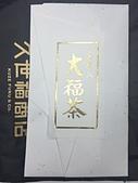 行動相簿:150130禮物from小波 (1).jpg