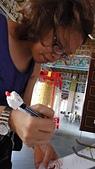 20141101~1102生日慶祝for蠍子們~ 第1彈@台中!!! ^O^ - Part-02:141102生日慶祝-2@台中孔廟&附近 (44).JPG